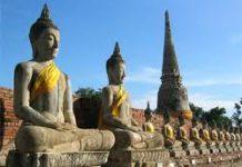 Аюттхая город в Таиланде